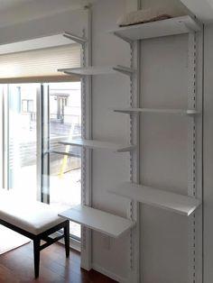 ホワイト系?それとも ダーク系?ディアウォールやLABRICOで、お好みの色彩の可動タイプの収納棚を簡単にDIY!