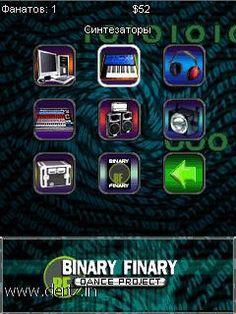 Игры на телефон с кнопками в java