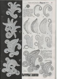 irish crochet motif free pattern