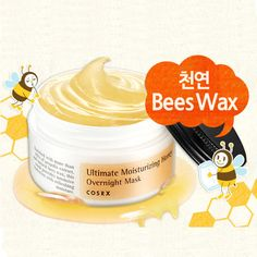 [Features] [Cosrx] Ultimate Moisturizing Honey Overnight Mask 50g The ultimate way to enjoy beauty sleep-the Ultimate Moisturizing Honey Overnight Mask. The Ult
