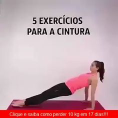 Zumba Fitness, Fitness Workout For Women, Fitness Tips, Fitness Motivation, Gym Workout For Beginners, Gym Workout Tips, Workout Videos, Fitness Studio Training, Weight Loss Humor