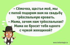 «Чтоб я так жил», или 15 одесских анекдотов, которые не совсем и анекдоты (выпуск №29)