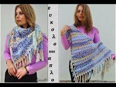 εύκολη πλέξη για εύκολο σάλι σε μια μέρα μόνο - YouTube Crochet, Youtube, Fashion, Moda, Fashion Styles, Ganchillo, Crocheting, Fashion Illustrations, Knits