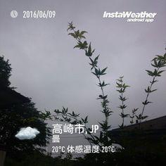 おはよーございます梅雨真っ只中って感じの空です  #gunma #takasaki #群馬県 #高崎市 #みんなのIT #なみぶたどっとねっと #namibuta