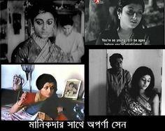 #satyajitroy #bengali #gupi bagha #hirakrajardeshe #sandeepray #kolkata #bengal #sukumarray #cinema