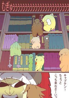 ねお (@5lawnyan) さんの漫画   42作目   ツイコミ(仮) One Peace, One Piece Fanart, Trafalgar Law, Family Guy, Fan Art, Manga, Anime, Twitter, Fictional Characters