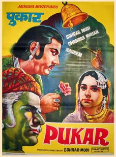 Bollywood poster