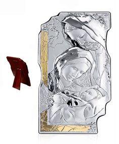 Pannello in legno con lastra in argento bilaminato finitura oro Sacra Famiglia #holyfamily