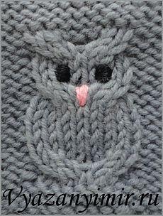 "Узор ""Сова"" спицами. | Вязаный Мир. Knit World."