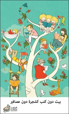 """A ‪#‎home‬ without ‪#‎books‬,is like a ‪#‎tree‬ without ‪#‎birds‬"""