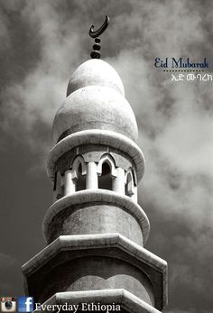 https://flic.kr/p/JJAbnt | Mosque Addis | Addis Ababa Eid