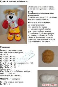 Doll Patterns Free, Crochet Animal Patterns, Crochet Doll Pattern, Stuffed Animal Patterns, Crochet Blanket Patterns, Amigurumi Patterns, Crochet Animals, Crochet Dolls, Crochet Horse