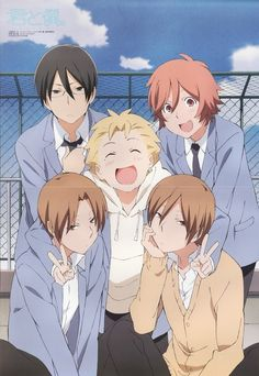 Kimi to Boku. LOVE THIS SHOW :3
