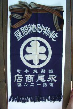 Maekake apron, indigo cotton, vintage Japanese apron.
