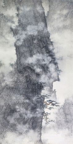 A Strange Mountain by Li Huayi Asian Landscape, Chinese Landscape Painting, Landscape Drawings, Chinese Painting, Chinese Art, Landscape Paintings, Chinese Brush, Chinese Style, Zen Painting