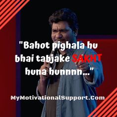 """Zakir Khan The Funder Of Sakht Launda Institute. Presenting Best 51 Zakir Khan Quotes """"No Kajal Look is always a Statement, its Says something…"""" Me Quotes, Qoutes, Motivational Quotes, Crazy Funny Memes, Wtf Funny, One Liner Quotes, Funny Dialogues, Deep Thought Quotes, Heart Touching Shayari"""