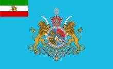 Mohammad Reza Pahlavi - Wikipedia, the free encyclopedia