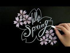 キットパスでチョークアート:桜(黒板アートchalkart) - YouTube Blackboard Art, Cafe Menu, Blackboards, Chalk Art, Paper Cutting, Holiday Crafts, Illustration Art, Lettering, Graphic Design