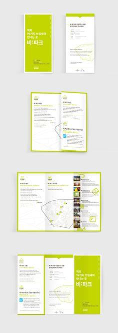 비:파크(B:PARK) leaflet | project: leaflet (300x210mm) | color printing | tri-fold | cover lamination | #design #designbit #layout #leaflet #company #print #portfolio #bpark