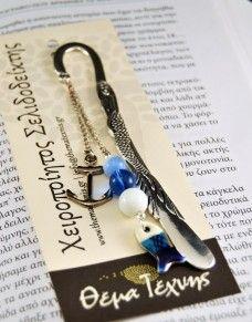 Σελιδοδείκτης ''Λιμάνι'' Bookmarks, Personalized Items, Book Markers
