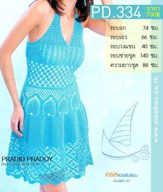miscellaneous clothing patterns