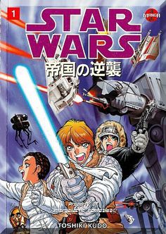 Masterfully drawn by artist Toshiki Kudo this volume continues to follow the adventures of Luke, Leia, and Han as they battle the Empire on the ice planet of Hoth. Only $7.49 with Free Shipping!