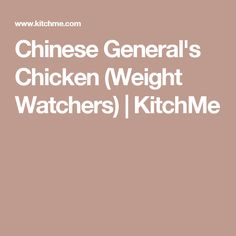 Chinese General's Chicken (Weight Watchers)   KitchMe