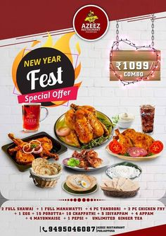 NEW YEAR SPECIAL OFFER.. Food Posters, Halloween Bottles, Fruits Photos, Ginger Tea, Menu Design, Food Service, Food Menu, Fried Chicken, Flyers