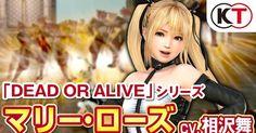 Musou Stars Game's Intro Videos Show Marie Rose, Honoka, Shiki, Darius