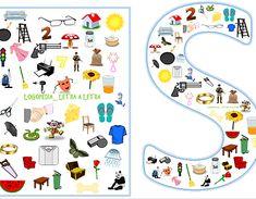 13 JUEGOS FONEMA S   Logopedia letra a letra   Blog de Logopedia Literacy Activities, Super Mario, Kids Rugs, Education, Fun, Homeschooling, Writer, Florida, Speech Therapy