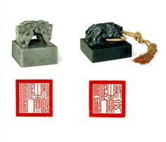 Two Imperial seals from the Forbidden City Palace Museum collection with their corresponding seal imprints, Qing Dynasty.
