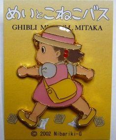 Mei pin from the Studio Ghibli Museum $15