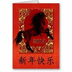 SortirToday le site de rencontres qui agite votre bonne humeur ! - Défilé du nouvel an chinois dans le 13ème arrondissement.