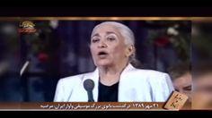 روزها و يادها – تقويم 21 تا 25 مهر سيماى آزادى – 19 مهر 1393 ====== Mojahedin – Iran – Resistance – Simay  Azadi -- مجاهدين – ايران – مقاومت – سيماى آزادى