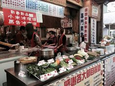 Famous old streets in Taipei | Society | FOCUS TAIWAN - CNA ENGLISH NEWS