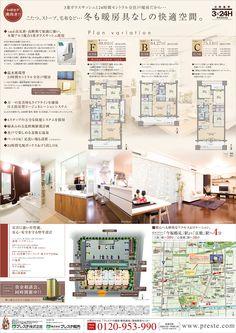 https://www.google.co.jp/search?q=パンフレット デザイン 不動産