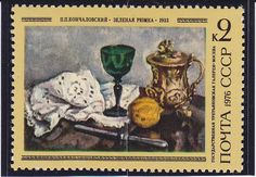 """1976 Russian Stamp, """"The Green Glass"""" by P.P. Konchalovsky"""