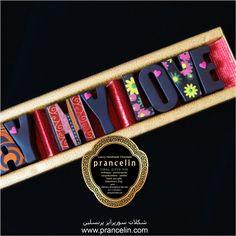 شکلات سورپرایز پرنسلین - مدل رمانس