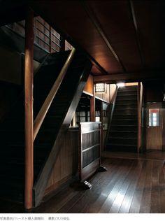 木屋旅館,Uwajima, Ehime