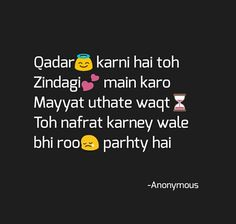 shayari, urdu poetry and urdu shayari image on We Heart It Love Song Quotes, Muslim Love Quotes, Shyari Quotes, First Love Quotes, Mixed Feelings Quotes, Secret Love Quotes, Snap Quotes, Hindi Quotes On Life, Islamic Love Quotes