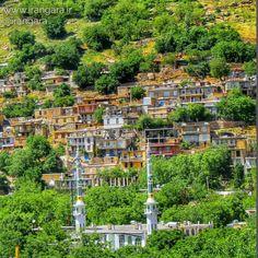 Beautiful Kurdish village near the City of Paveh, Kirmasan Province, Iran.
