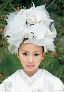 jamaica byles: Wedding Kimonos