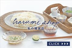 haru_mi通販