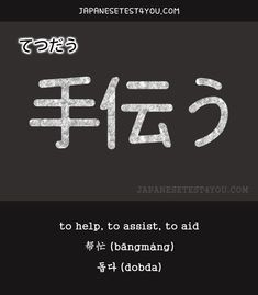 "japanesetest4you: ""JLPT N4 Vocabulary List """