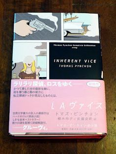 Awesome alternate cover to Inherent Vice