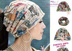 New Women Turban Head Wrap Band Chemo Bandana Hiphop Pocket Hat Scarf Muffler - Sewing Ideas Wraps scarf Wraps white girl Head Wraps Head Wrap Headband, Head Wrap Scarf, Diy Headband, Scarf Hat, Slouchy Beanie Hats, Turban Hut, Hijab Caps, Head Wraps, Crochet Hats