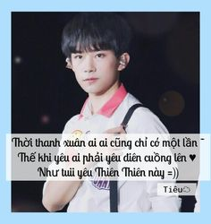 Quotes TFBOYS - By Me -Ân Ân. Love You More Than, I Love You, Jackson Yi, Boy Quotes, Conan, Youth, Fans, Sayings, Te Amo