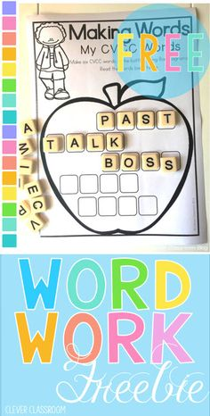 Word work center idea using Bananagrams or letter tiles. Free download.