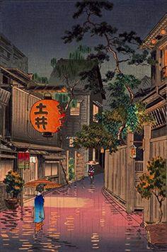 "Japanese Art Print ""Evening at Ushigome"" by Tsuchiya Koitsu (Color 2)"