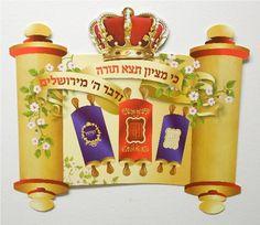 090109 Flag - Simchat Torah